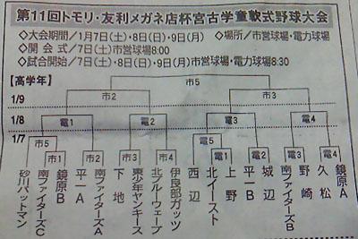 201201071111000 (2).jpg