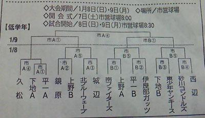 201201071111001 (2).jpg