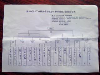 NEC_0024 (2).jpg