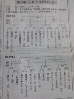NEC_0102 (2).jpg