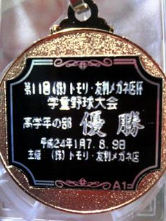 NEC_0204-2.jpg