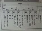 NEC_0122.jpg